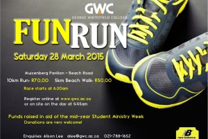 GWC 2015 FUN RUN