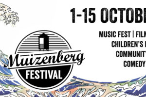 Muizenberg Festival Logo 2017